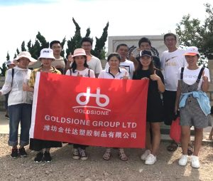 The Changdao Tour-Weifang Goldsione Group Ltd