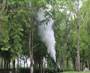 mist sprayerer