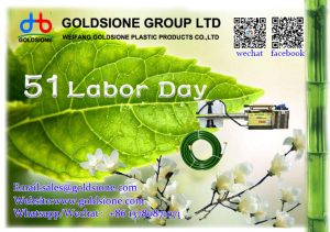 Our Labor Day And Ramadan Belong To May In The Chinese Gregorian