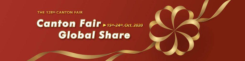128th Canton Fair Online 2020