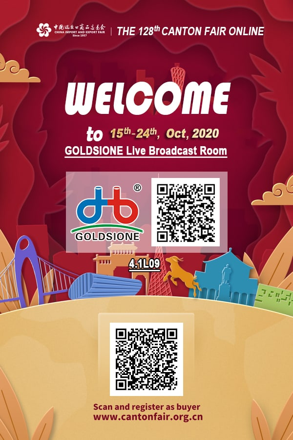the 128th Canton Fair Invitation letter Online