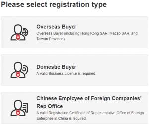 Canton Fair Buyer Registration