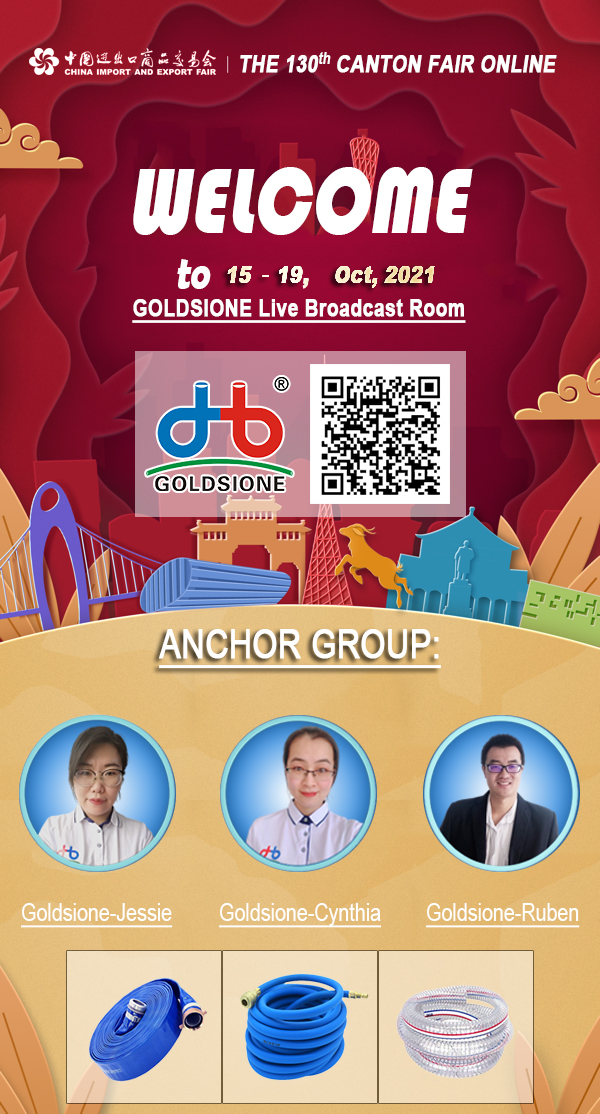 GOLDSIONE Invites You to the 130th Canton Fair Online